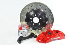 Brembo Kit Gran Turismo: performance e look accattivante!