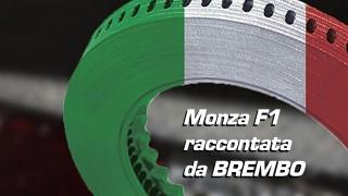 La tappa di Monza della F1 vista da Brembo.