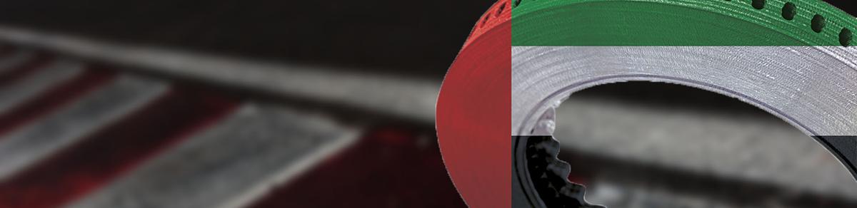 Abu Dhabi Banner