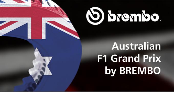 F1 Australia: ai raggi X l'impegno dei sistemi frenanti delle monoposto di Formula 1 sul circuito di Melbourne.